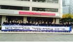 사진제공: 한국관광대학교 관광경영과