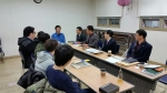한국보건복지인력개발원이 구립용산장애인복지관을 방문해 현장경영 간담회를 실시했다.
