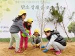 이브자리는 2014년 3월 29일, 서울시와 함께 탄소상쇄숲 조성 행사를 주최했다. 행사에 참가한 어린이들이 나무를 심고 있다.