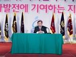 지장협 김광환 중앙회장이 신년사를 전하고 있다.