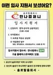 만나컴퍼니가 서울 스튜디오 확장을 기념하여 솔로탈출 찍자프로젝트를 실시한다.