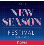 엔터식스가 1월 30일부터 2월 12일까지 14일간 새봄 새출발 페스티벌을 실시한다.