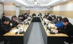 KBO 총재배 전국유소년야구대회 관계자 회의를 진행했다.