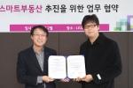 LG유플러스와 부동산 전문 솔루션 1위 업체인 (주)넥스텝코리아가 서울 중구 LG유플러스 본사에서 스마트한 부동산 솔루션 사업 추진을 위한 업무 협약을 체결했다.