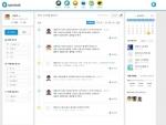 오픈태스크가 외식 프랜차이즈 기업 '오감만족'에 기업용 SNS를 구축했다.