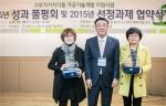명신푸드 전승희 대표, 전라북도 생물산업진흥원 김동수 원장, 유현희 교수