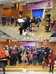 함께하는 사랑밭은 서울필하모닉 오케스트라와 신년음악회를 개최했다.
