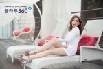 안소미가 의료장비업체 클래시스의 냉각지방분해 장비 클라투 360의 화보 촬영을 마쳤다.