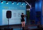 2018 평창동계올림픽 친선대사 박정은 바이올리니스트