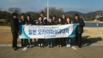 한국관광대학교 전액교비지원 일본유학에 최종 선발되어 일본 유학길에 올랐던 관광일본어과 학생들이 3일 귀국한다.