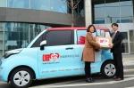 국내 최초로 중국 관광객 대상 직배송 서비스를 제공하는 웨이니몰닷컴