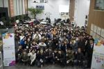 제1회 청소년 대학생 창업캠프 참가자