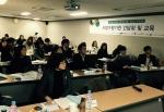 한국보건복지인력개발원 아동자립지원단과 사회복지공동모금회가 경계선 지적 기능 아동청소년 지원사업 간담회 및 교육을 실시한다.