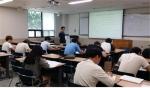 동명대 업계완전맞춤형 전문가양성교육
