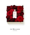 런던에서 온 부티크 향수 앤 라이프 스타일 브랜드 조 말론 런던이 달콤한 사랑을 고백하는 발렌타인데이를 앞두고 한정판매하는 레드 로즈 플라워 박스 이미지