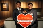 넵스와 한국지역 아동센터연합회가 상호 협약을 통해 2008년도부터 7년 동안 총 58곳의 지역아동센터에 매년 1억 상당의 고급 주방가구를 기증하는 꿈의 주방가구 기증사업을 진행해왔다.