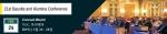 보크사이트 및 알루미나 컨퍼런스 2015가 24일부터 26일까지 미국 플로리다주 마이애미에서 개최된다