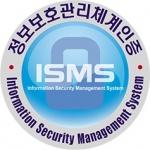 씨디네트웍스가 한국인터넷진흥원(KISA)으로부터 CDN 서비스에 대해 정보보호 관리체계 인증을 획득했다.