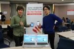 서울대 창업지원프로그램에 선발된 헤이딜러 팀