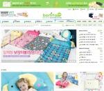 유아용품 전문기업 보니타베베가 2015 MiBe베이비엑스포에 참가한다.