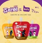 천호식품이 제27회 베페에서 키즈전문 브랜드 쥬아베 6종을 선보인다.