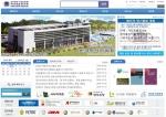 한국도서관협회 홈페이지 메인화면