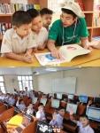 함께하는 사랑밭-하나은행, 미얀마 아이들 교육 위해 '봉사활동'