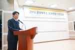 군산대학교는 11일 전북테크노파크의 후원을 받아 군산대학교 산학협력관 2층 이노테크홀에서 3D프린팅 산업발전 선도기반 구축을 위한 포럼을 개최했다.