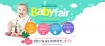 유아동 전문기업 제로투세븐이 제7회 온라인 베이비페어 개최를 맞아 오는 15일까지 경품증정 및 할인혜택 등 다양한 이벤트를 진행한다.