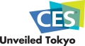 - CES 언베일드 도쿄 2015(CES Unveiled TOKYO 2015)