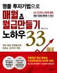 김종철 / 좋은땅 출판사 / 254p / 25,000원