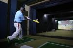 스크린 야구 전문점 리얼야구존 게임룸 이용 모습