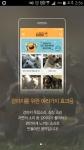 채널해피독과 디온컴퍼니가 애견 전용 기능성 음악 앱 해피독뮤직 2집 - 드라이브할 때를 출시했다.