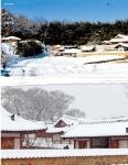 경주 양동마을의 겨울