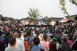 경주교촌한옥마을 공연