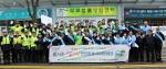 도로교통공단 서울지부가 서울 만남의 광장에서 설 명절 귀성길 교통안전 캠페인을 공동 실시했다.