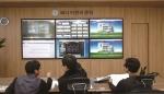 건국대학교가 친환경 에코캠퍼스 에너지관리센터를 새롭게 설치했다.