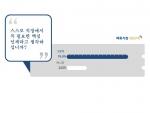 남녀 직장인 1124명을 대상으로 설문조사를 진행한 결과 76.4%가 스스로 직장에서 꼭 필요한 핵심인재라고 생각한다고 답했다.