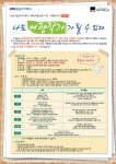 KBS아카데미와 테마여행신문이 공동 진행한 여행작가 3기 포스터