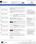 테마여행신문이 트래블뉴스와이어와 월 3만원으로 시작하는 1+1 언론홍보 서비스를 론칭한다.