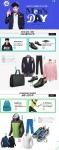 브랜드패션 전문 쇼핑몰 하프클럽닷컴이 23일부터 1주일 간 올 봄을 대표할 최강훈남, 센스있는 훈녀들의 패션 스타일을 공개한다