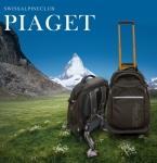 스위스알파인클럽이 하나의 가방으로 백팩과 캐리어를 모두 사용할 수 있는 여행용 가방 피아제를 출시했다