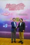 중국 동방TV 드라마 풀하우스'주인공을 선발하는 파이널 오디션 심사위원으로 참석한 한예진 김학인 이사장(오른쪽)과 아시아미디어홀딩스 첸웨이밍 대표(왼쪽)
