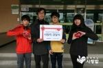 안산 학현초등학교, 전교생 고사리 손으로 사랑의 저금통 기부