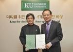 김윤신 석좌교수(왼쪽)가 송희영 총장(오른쪽)으로부터 임명장을 받은 후 기념촬영을 하고 있다.
