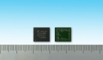 """도시바 웨어러블 디바이스용 신규 애플리케이션 프로세서 """"TZ1011MBG"""""""