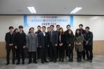 서울사회복무교육센터, 사회복무 교육운영 간담회 실시