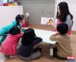 브레인스쿨은 만2~3세를 대상으로 3월 2일부터 영유아 프로그램 핀덴브레인을 운영한다