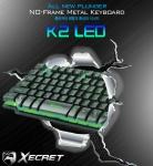 로이체가 G마켓 슈퍼딜을 통해 플런져 키보드 Xecret K2 LED 단독 할인 행사를 실시한다