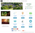 서울장애인종합복지관, 국제스누젤렌협회 한국지부 공식 웹사이트 메인 화면
